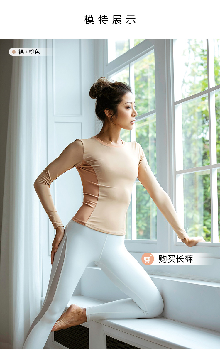 La Nikar 运动长袖t恤女紧身秋季健身房休闲吸汗速干瑜伽上衣修身