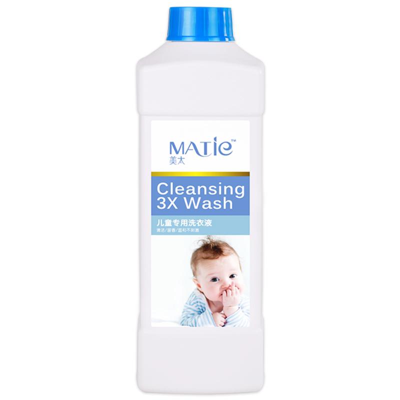 儿童专用洗衣液不含荧光剂抑菌券后19.90元包邮