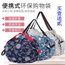 Japanese and Korean small size spring roll bag portable folding shopping eco-friendly shopping bag collection