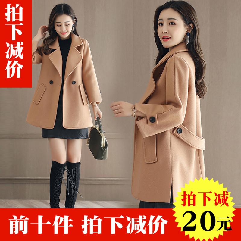 小个子外套秋冬女呢子2018大衣新款韩版中款百搭显瘦加厚毛呢短款