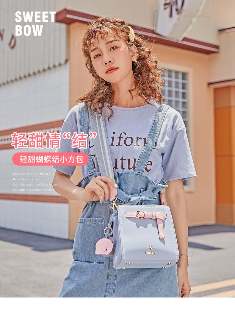 米菲包包女包新款2020春夏流行少女高级单肩斜挎包宽肩带小水桶包商品详情图
