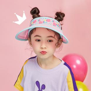 【檸檬寶寶】兒童防曬太陽帽