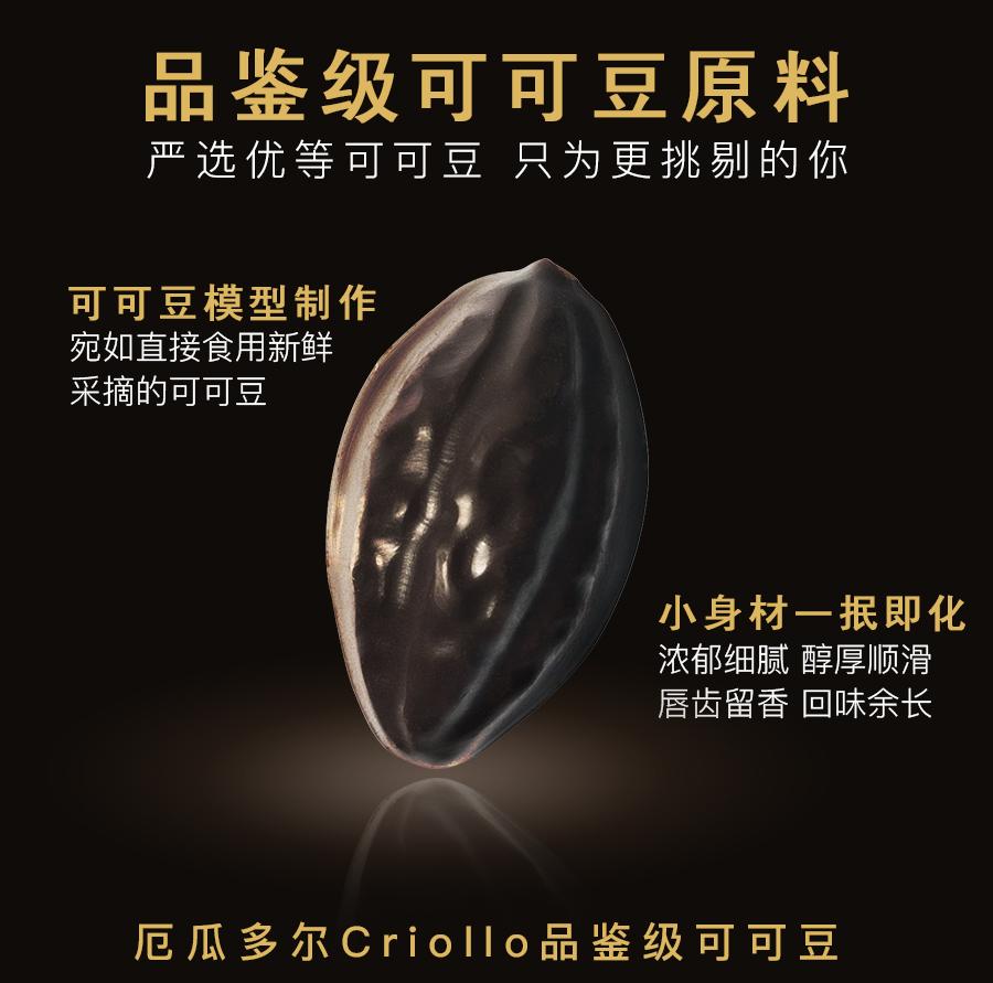 朵娜贝拉纯可可脂100%黑巧克力豆无糖精低苦纯黑灌装