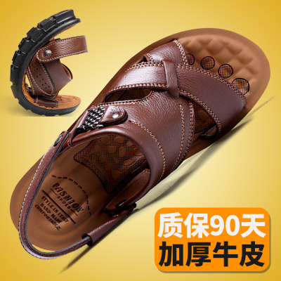 Summer men's sandals leather 2021 new slippers middle-aged beach shoes middle-aged soft bottom dad shoes