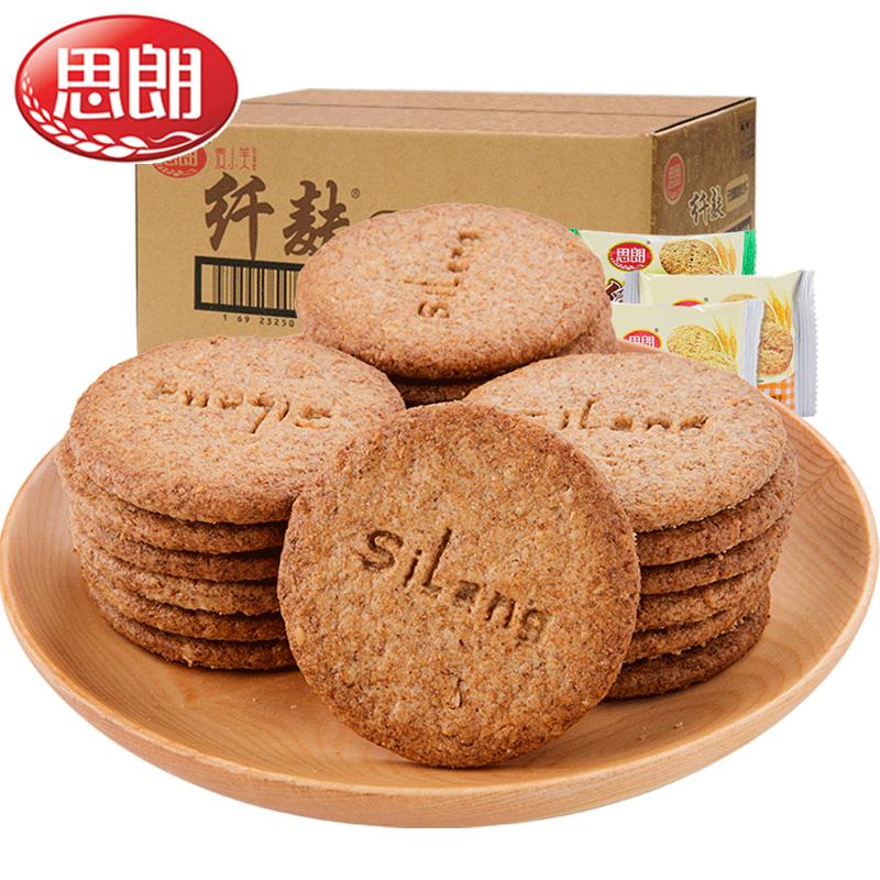 【思朗】五谷杂粮代餐零食饼干1020g