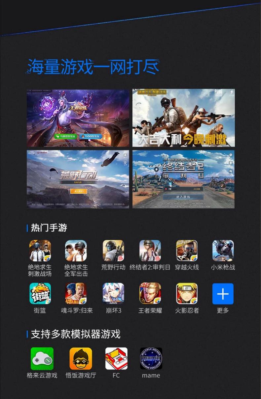 壹秀閣☆°遊戲手柄刺激戰場輔助王者送榮耀吃雞神器怪物獵人世界電腦安卓蘋果手機M392G