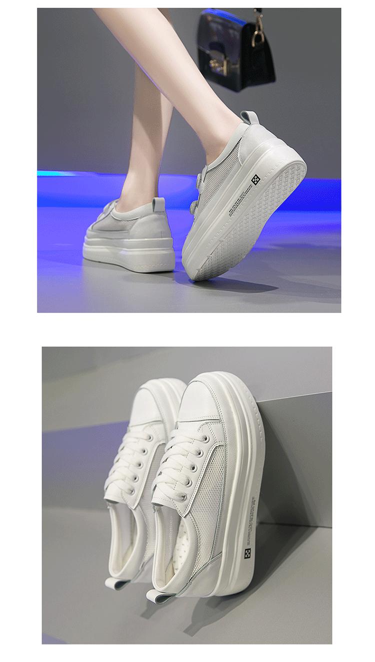 小白鞋女网面女鞋新款夏季薄款百搭厚底鬆糕增高网纱透气网鞋详细照片