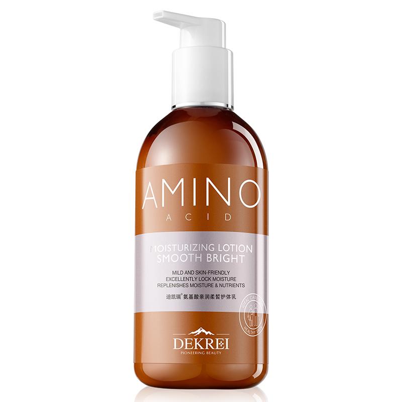 高浓度氨基酸身体乳保湿修护肌肤干燥粗糙香味持久300ML