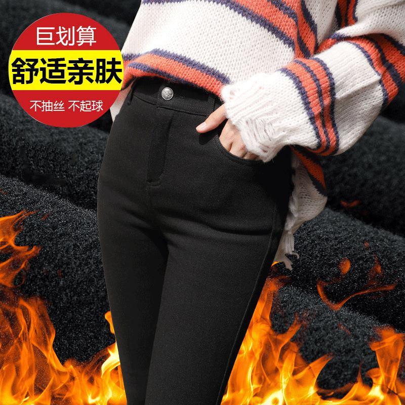 。打底高腰显瘦加绒百搭魔术裤收腹提臀外穿女士裤抗寒a打底不起球