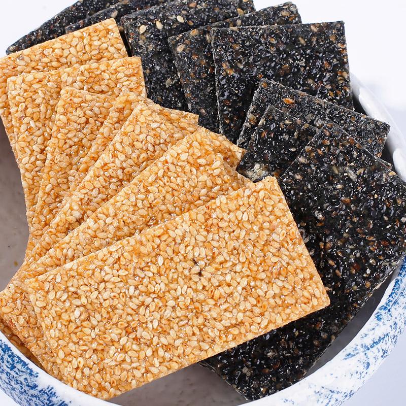 芝麻糖薄片手工河南特产芝麻片糕点黑芝麻花生酥糖芝麻酥零食516g