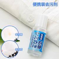 Япония импортировала чистящее средство для чрезвычайных ситуаций стиральный порошок детские Пятновыводитель дезактивирующее чистящее средство портативное наружное