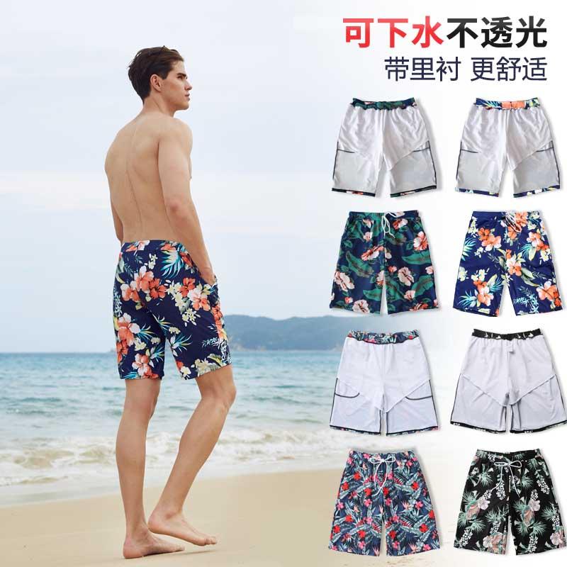 Пляжные штаны мужской Быстро сухие пять очков мужской может низ Водные плавательные сундуки свободные морские праздничные шорты модные