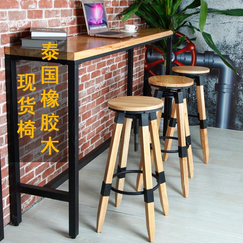 Барный стул Кованого железа бар стулья вращающийся Лифт твердой древесины бар стул лофт промышленные стиль высокие бар стулья прием