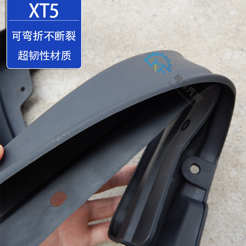 Брызговики xt5 в интерьере Обвайзер xt5 в интерьере блокирования модификации грязи кожи выделенного xt5 в интерьере изменены отделка фасада