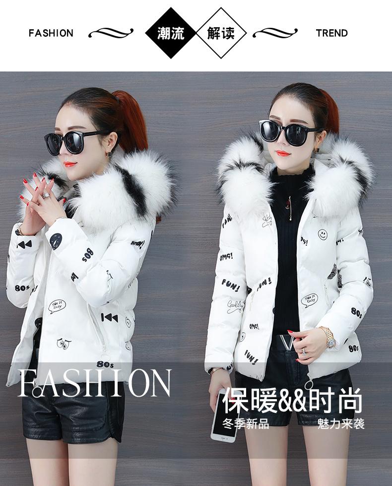 Women's small cotton wool 2020 winter new small cotton jacket burst short down cotton clothing thin 44 Online shopping Bangladesh