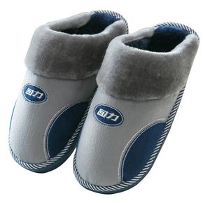 回力冬季情侣厚底棉拖鞋