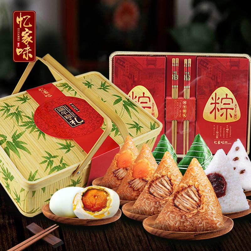 咸鸭蛋粽子竹篮礼盒装-优惠后10元包邮