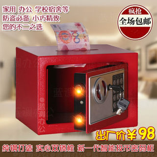 Safe household electronic password small mini into the wall coin safe full steel piggy bank thick anti-theft