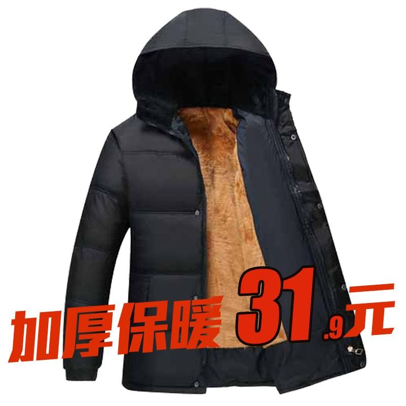 秋冬装加绒加厚款外套中年男士中老年冬季冬衣爸爸棉衣爷爷装棉服