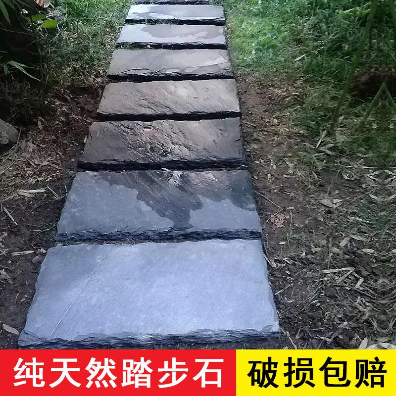 青石板草坪踏步石户外院子庭院鹅卵石地砖防滑花园汀步石铺路石
