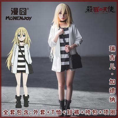 taobao agent 【Ridiculous】Angel of Killing Reggie · Gardner/Rui/Ray Daily COS Clothing Spot