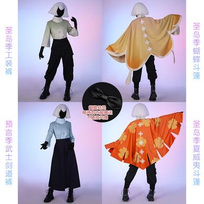taobao agent 【Ridiculous】Guangyu sky holy island season prophecy season tooling/kendo pants butterfly cloak cos clothing spot
