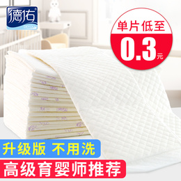 Deyou baby urine pad waterproof breathable disposable care mat newborn baby supplies summer diapers can not be washed