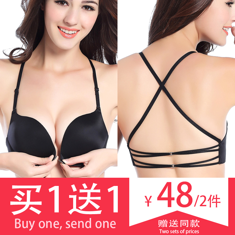 f83fe7e2b6829 Sexy front buckle beauty back underwear women s suit thin section  collection of breast milk small chest ...