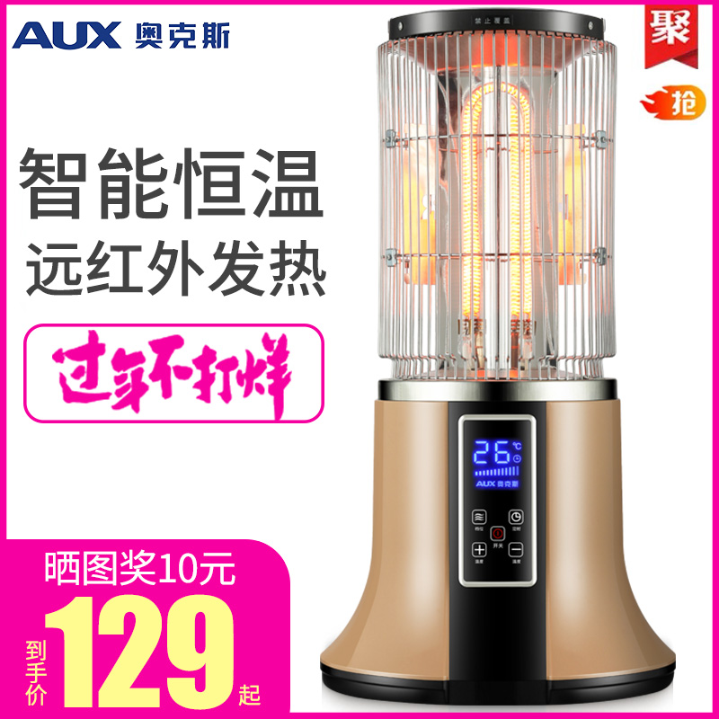 Oaks Heater Home Smart Small Sun Energy-Saving Electric Heater Vertical Heated Oven Bathroom Electric Heating