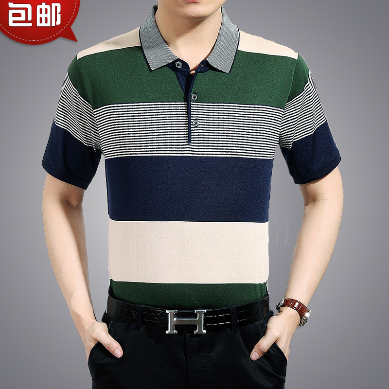 Mùa hè trung niên của nam giới nửa tay lụa trung niên lụa t-shirt nam ngắn tay màu rắn với pocket pocket top
