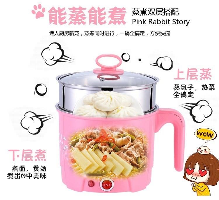 蒸蛋羹小家电蒸锅煮蛋器自动小型迷你厨房断电家用电器炖蛋水插电详细照片
