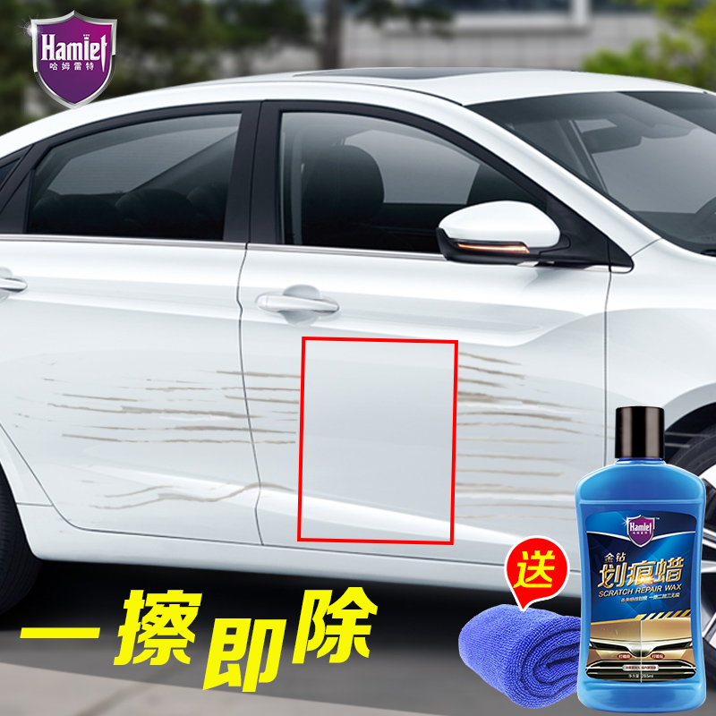 It Is Very Easy To Repair Car Paint Scratches And Chips If You Have Good Instructions