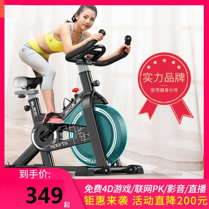 Car seat men's special self-fit equipment sports foot sports bike ride family full body fitness car.