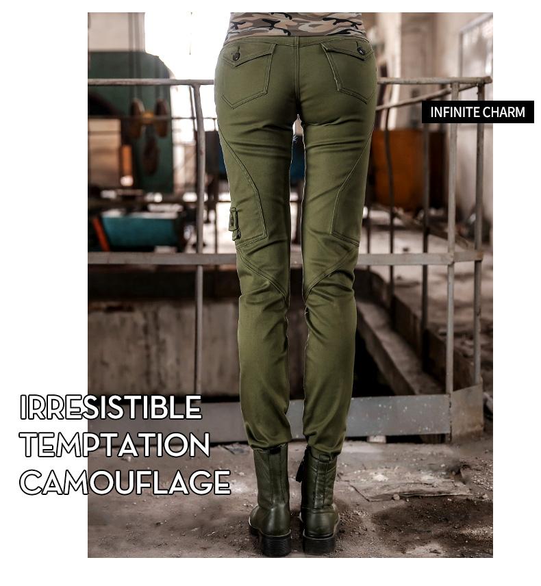 กางเกงขายาวลายพรางเข้ารูปผ้ายืด
