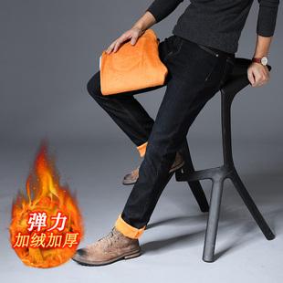 【第二件半价】秋冬款加厚加绒牛仔裤