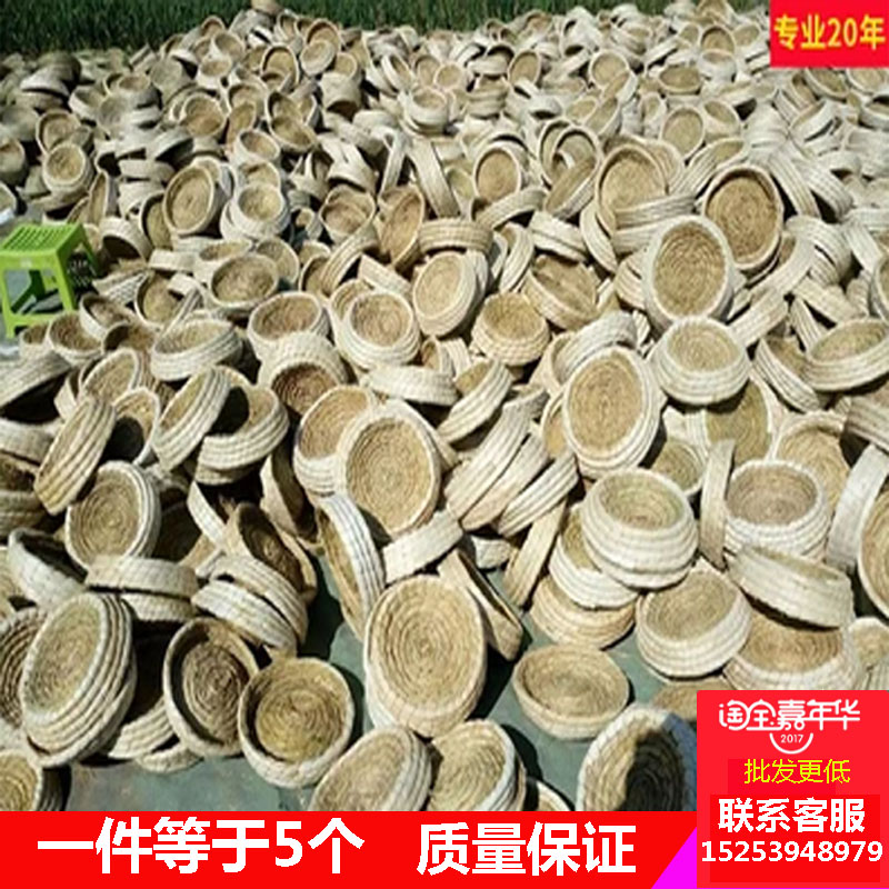 Гнездо гнезд для голубей бесплатная доставка по китаю Pigeon Bird Nest Yuanbao Nesting Grass Nesting Pot Hatching Plastic Nest Pigeon Supplies Appliances