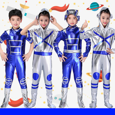 Children Animation Drama Robot Stage Cartoon Show Clothes Children's Astronaut Space Suit Modern Dance Show Clothes