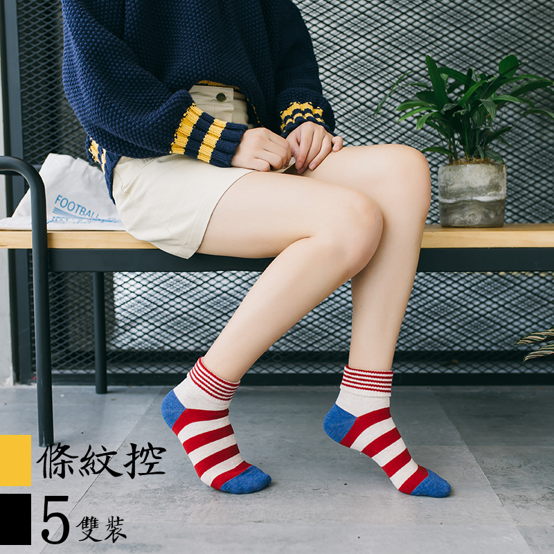 Socks female summer thin section in the tube socks Korean version of the college wind cotton Korea cute pile of stockings street tide socks