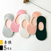 Korean version of the boat socks female socks black low to help cotton college wind socks invisible shallow mouth silicone non-slip four seasons deodorant