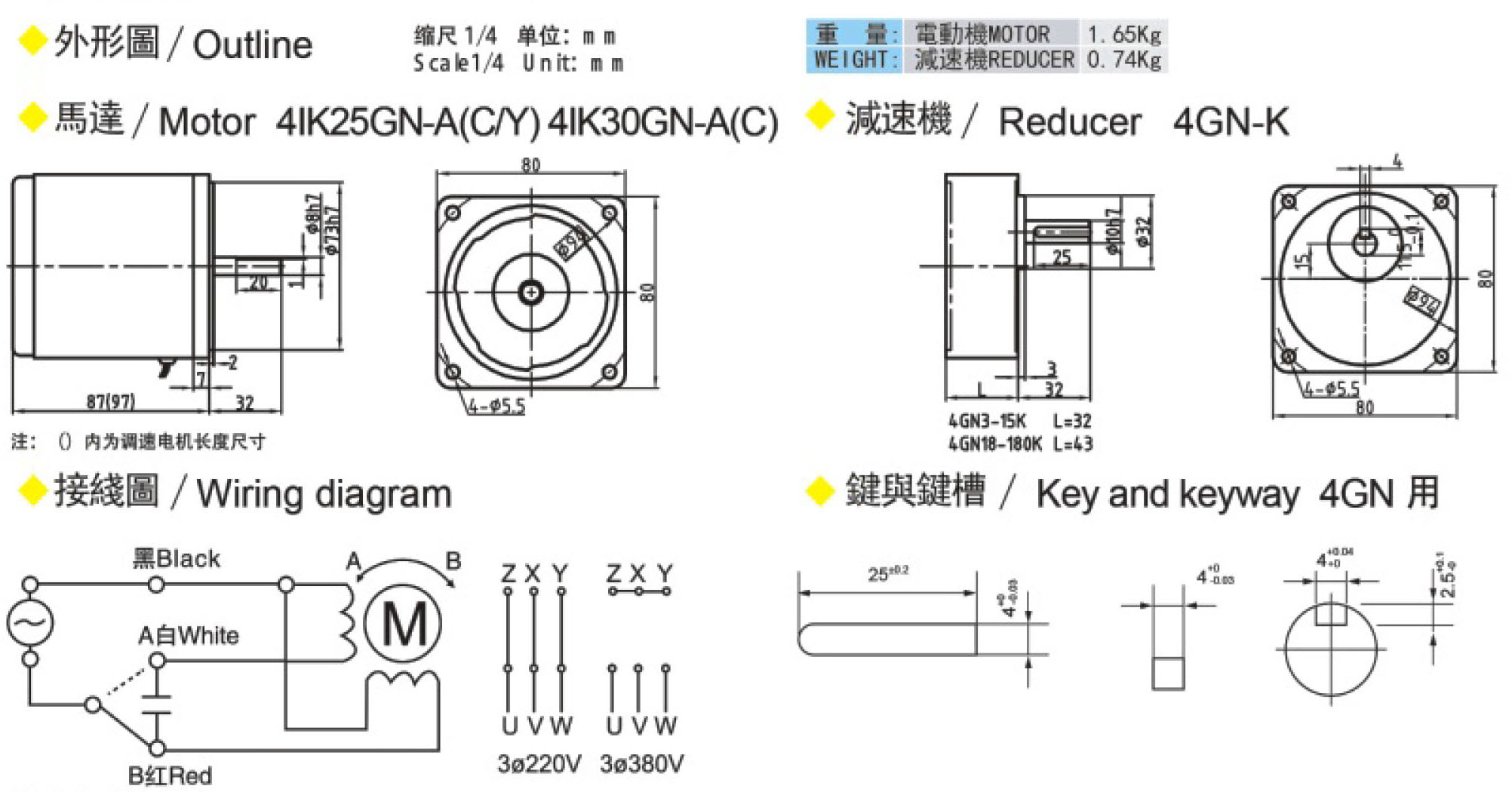 Usd 4795 Oubang Motor 25w 110v Ac Gear Fixed Speed Wiring Diagram Lightbox Moreview