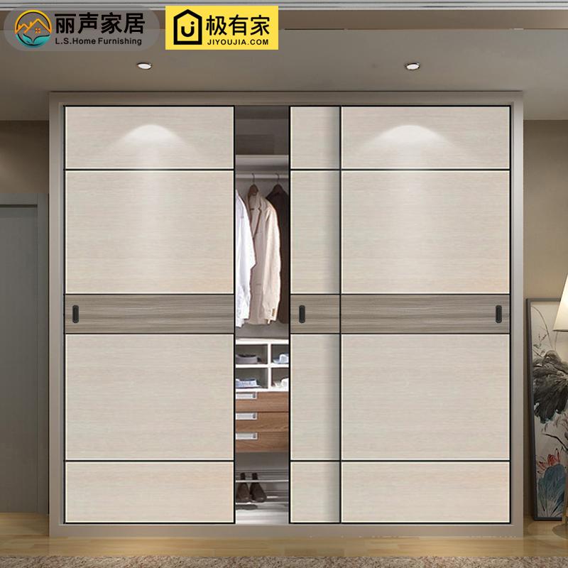 衣柜门定做现代简约大衣柜推拉滑移门实木卧室壁橱柜门衣橱滑动门