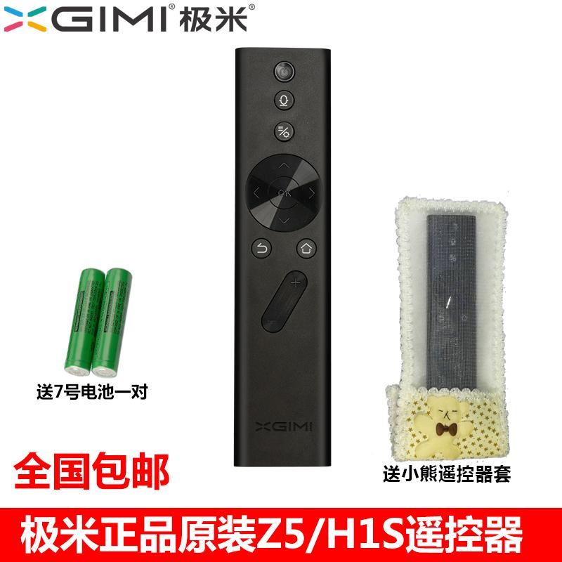 Экстремальный рис в оригинальной упаковке Z5 / H1S Aurora / CC / Aurora с проекцией инструмент без Экран TV № 7 синий Пульт дистанционного управления зубами