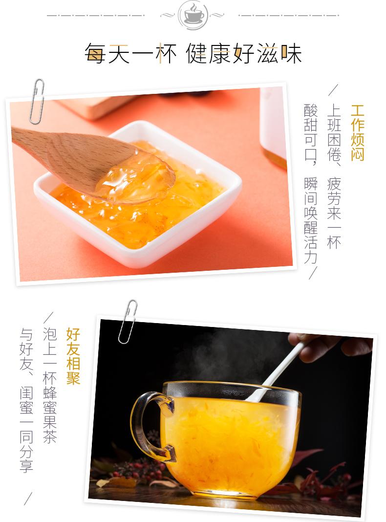 【到手9.95】众德蜂蜜柚子果茶500g