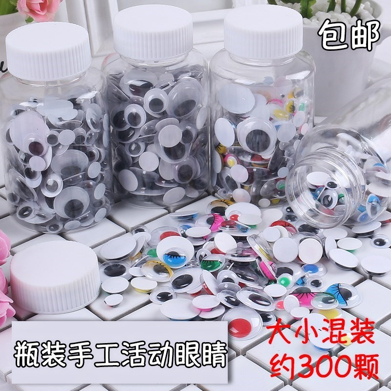 Painting decoration artist General Merau black and white handmade DIY self-posting activity eye making materials for small animals