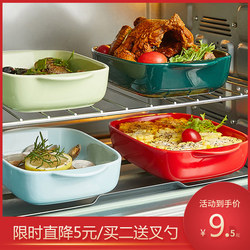 Baking plate Baking bowl Ceramic cheese baked rice plate Bowl Oven special creative dishes Household microwave oven Western food dishes