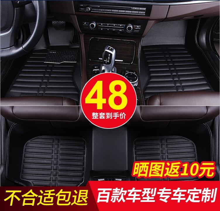 2012 2013 2014年新款大众全新捷达脚垫手动挡专用全包围汽车脚垫