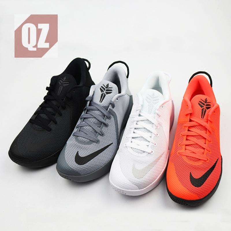c6a37095be2377 Kobe Venomenom 6 Nike Kirby Venom 6 generation basketball shoes 897657-100  400 004 500