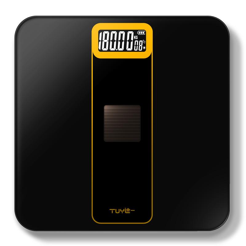 包邮太阳能充电!精准智能体重称电子秤