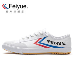 Feiyue / Leaping less Lin soul classic upgrade track and field shoes sulfide canvas shoes men and women couple small white shoes