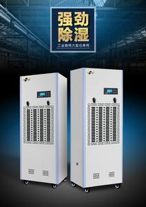 湿美工业除湿机大功率抽湿机家用地下室仓库商用吸湿器MS-8.3kg